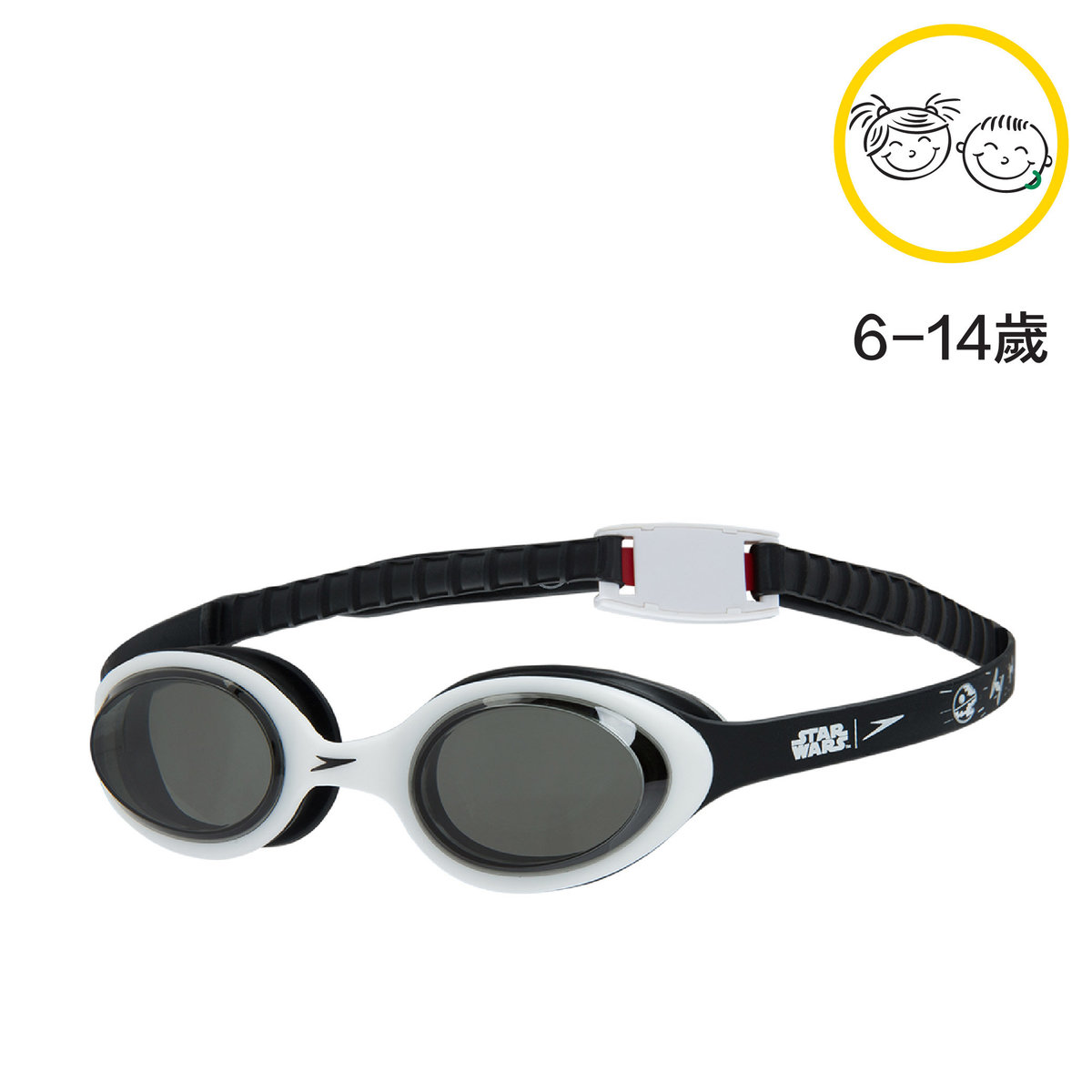 STAR WARS Junior  (aged 6-14) Goggles Licensed by Disney