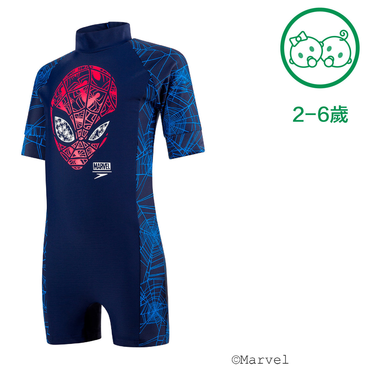 MARVEL SPIDERMAN Infant (aged 2-6) Sun Protection Suit|Licensed by Disney
