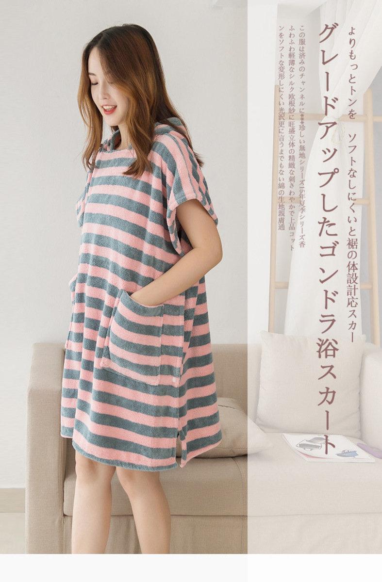 SRTU Loose Long Sleepwear Comfortable Bathrobe Coral Fleece Spa Robe Hoodie