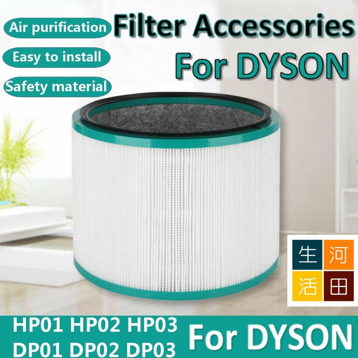 Dyson Pure Hot + Cool HP00 HP01 HP02 HP03 Pure Cool Link DP01 DP03 空氣清新機HEPA 代用濾網濾芯