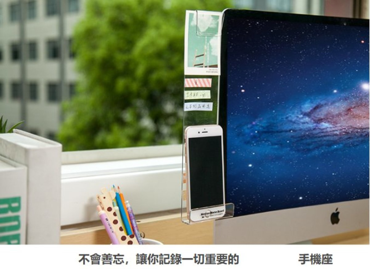 Acrylic Monitor Left Side Memo Board for Sticky Notes Phone Business Card LEFT