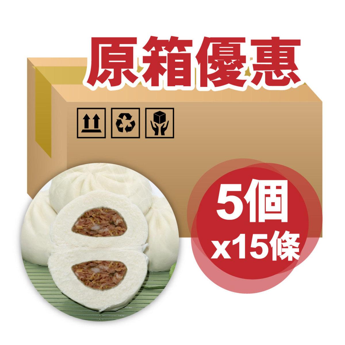 香港仔海宏-叉燒包(80個)