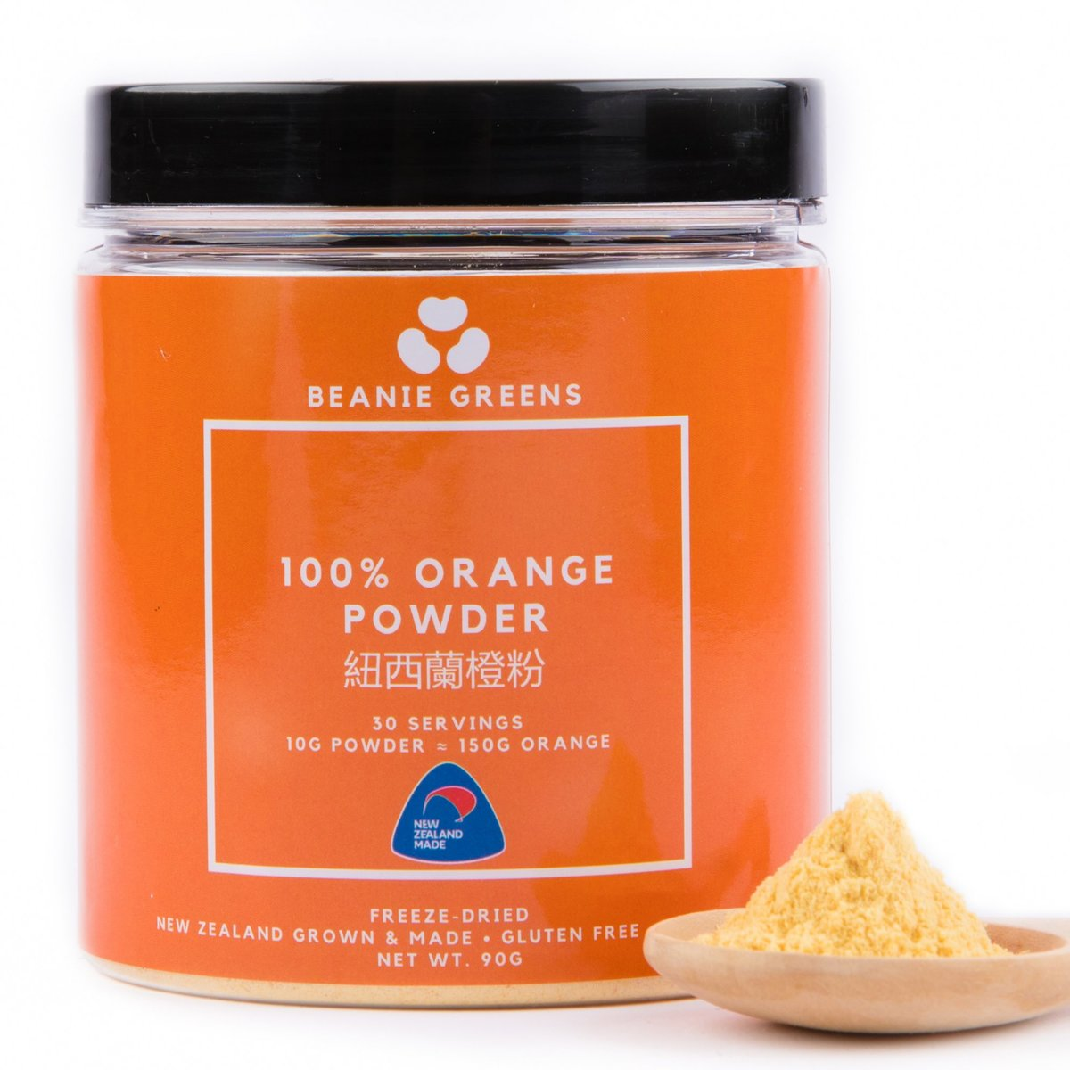 100% New Zealand Orange Powder (30 days)