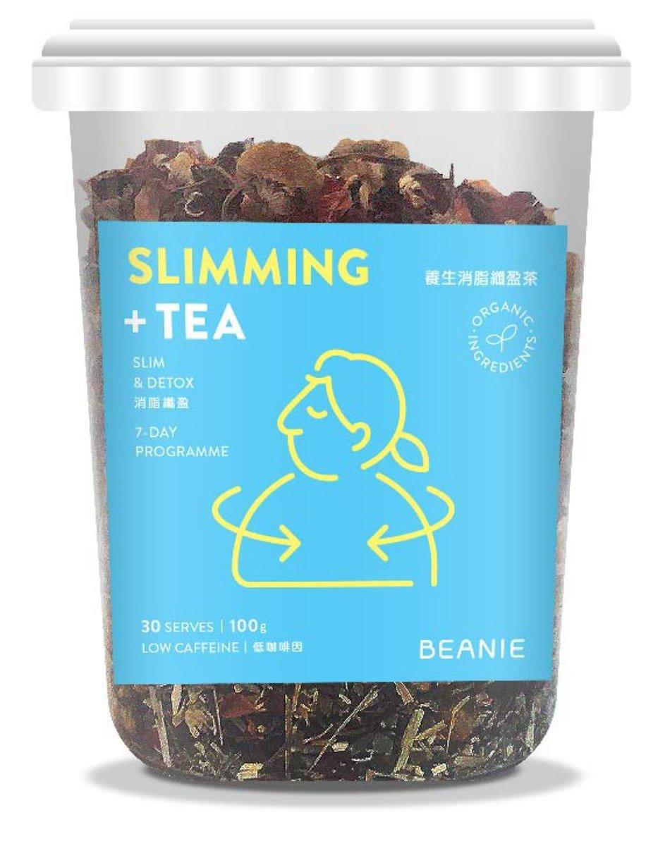 有機澳洲養生消脂纖盈+茶 (100克 | 低咖啡因)