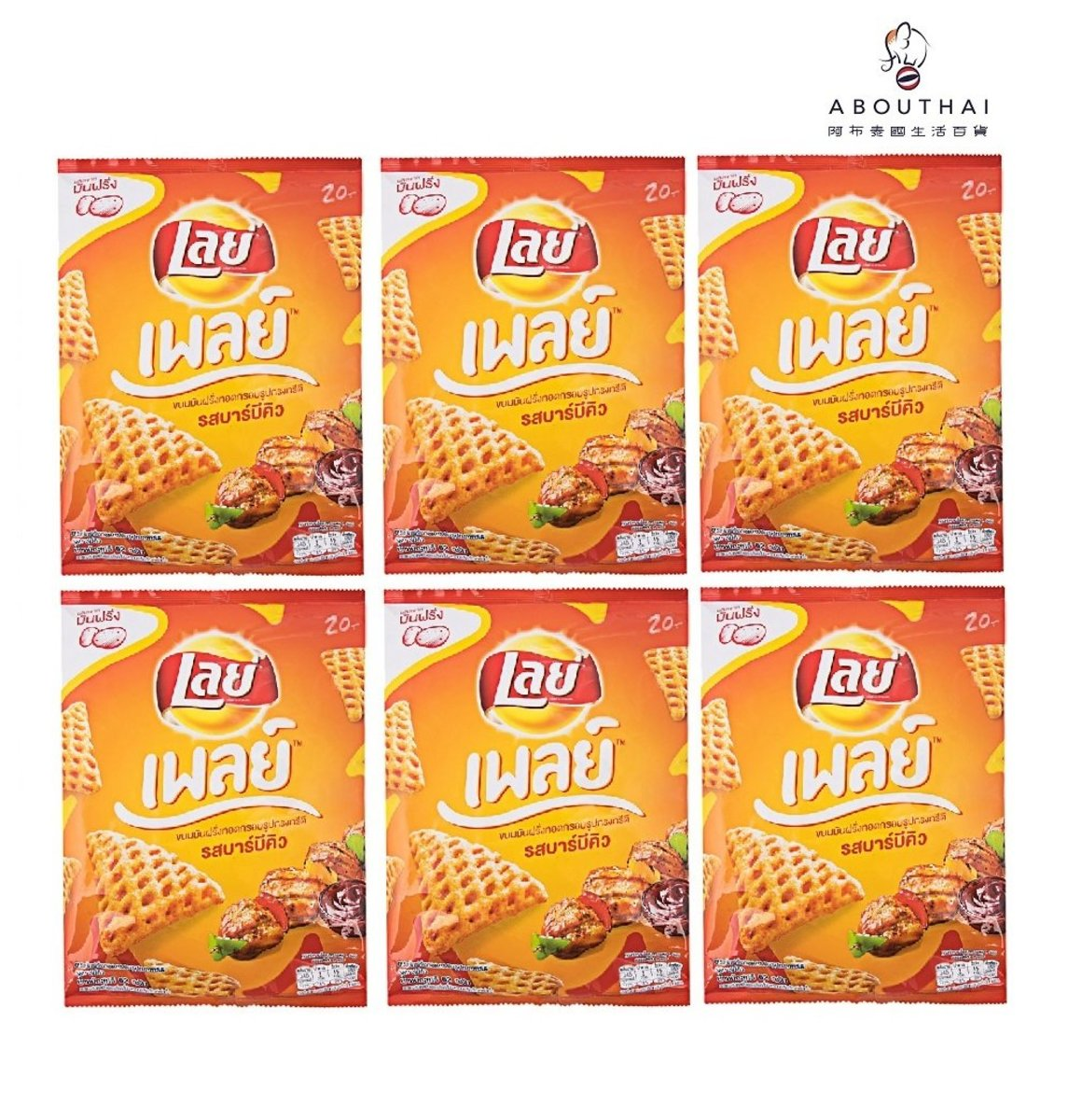 Play 3D BBQ 62g (6 packs)