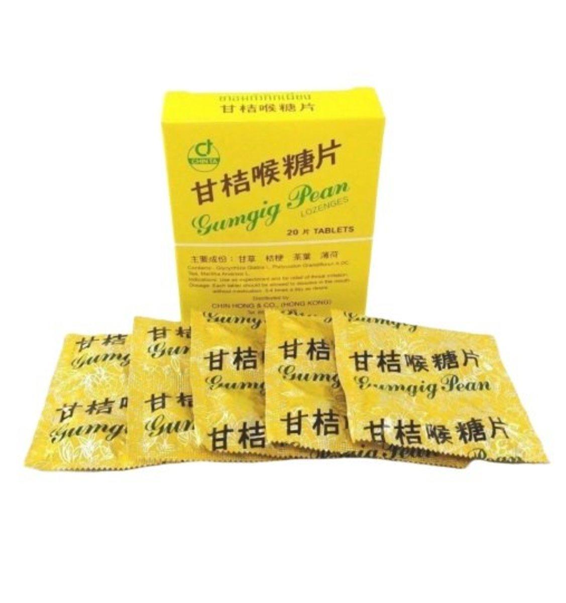甘桔喉糖片20片(泰國直送)