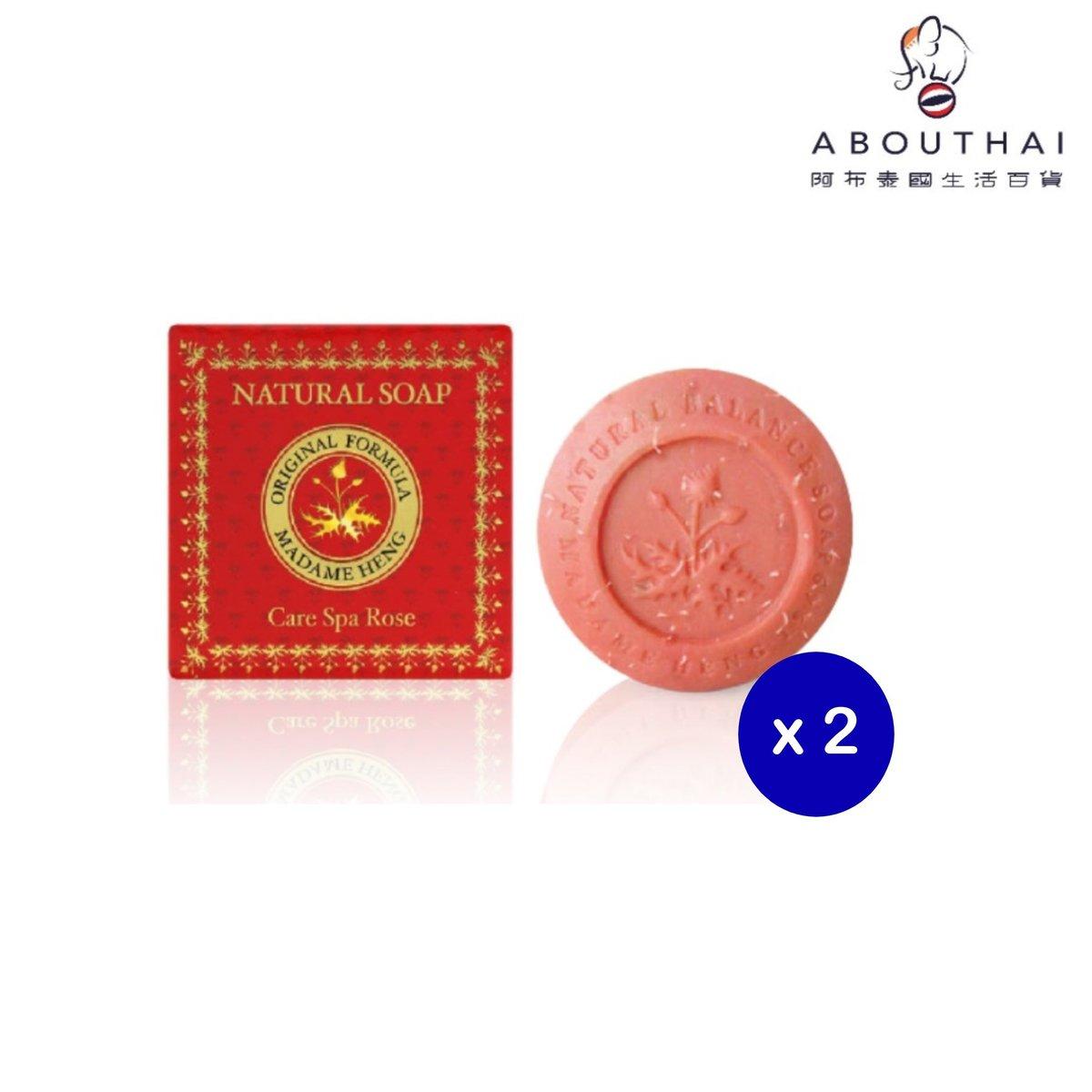 草本平衡精油皂 - 玫瑰 150g x 2pcs