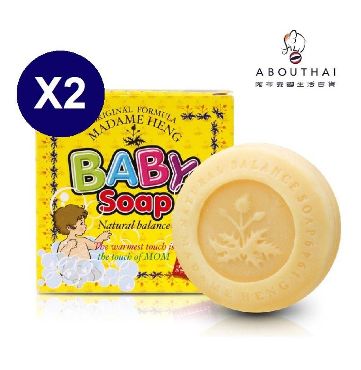嬰兒護理手工香皂 150g (2盒裝)