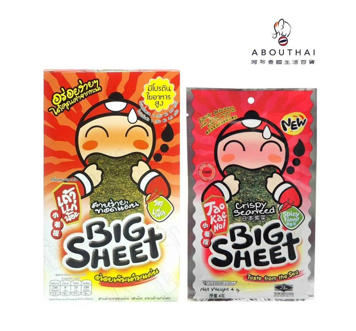 Big Sheet Crispy Seaweed (Spicy) 3.5g x 12