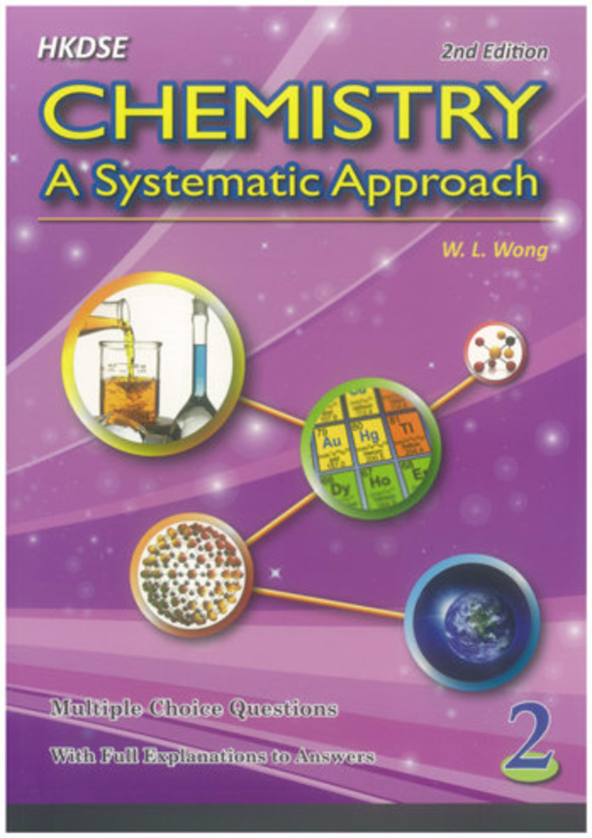 HKDSE Chemistry - A Systematic Approach Multiple Choice Questions 2 (with solution 2) (2014 2nd Ed.)