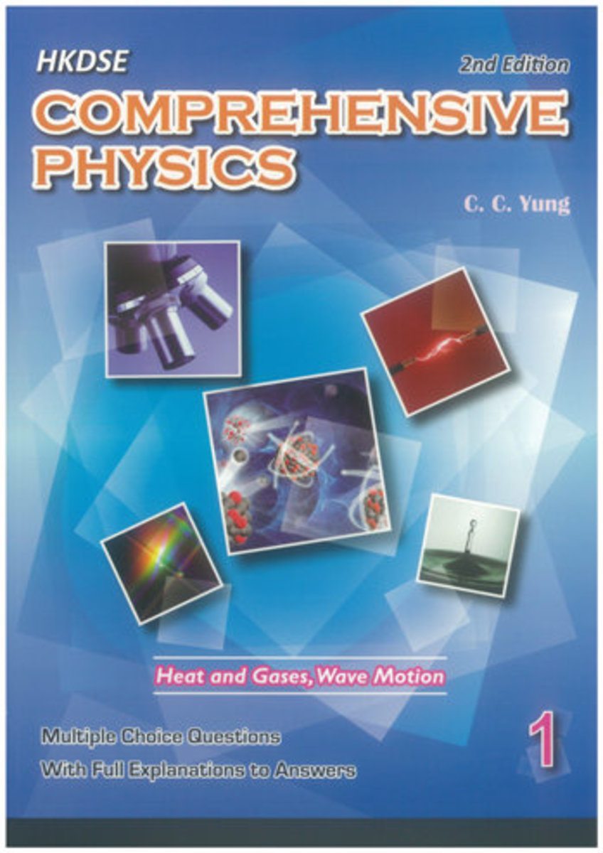 HKDSE Comprehensive Physics Multiple Choice Questions 1 (Heat and Gases, Wave Motion) (with solution) (2014 2nd Ed.)