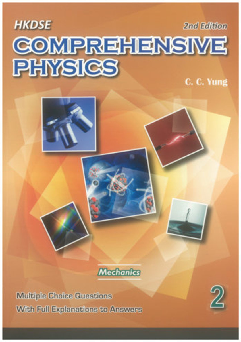 HKDSE Comprehensive Physics Multiple Choice Questions 2 (Mechanics) (with solution) (2014 2nd Ed.)