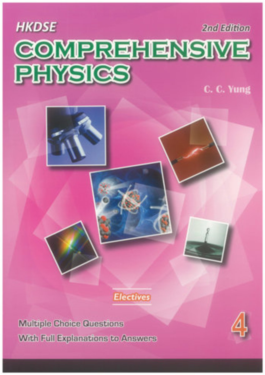 HKDSE Comprehensive Physics Multiple Choice Questions 4 (Electives) (with solution) (2015 2nd Ed.)