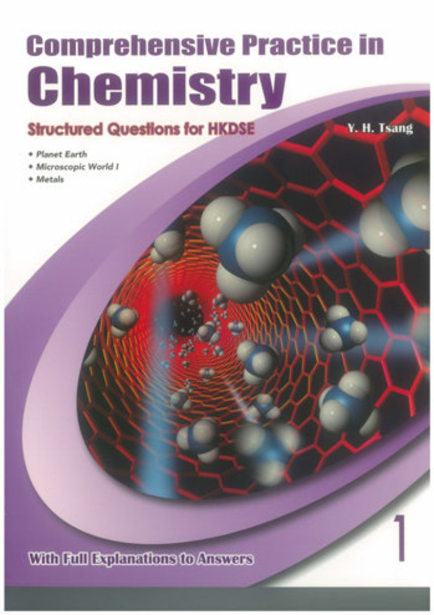 Comprehensive Practice in Chemistry Structured Questions for HKDSE 1 (with solution 1) (2016 Ed.)