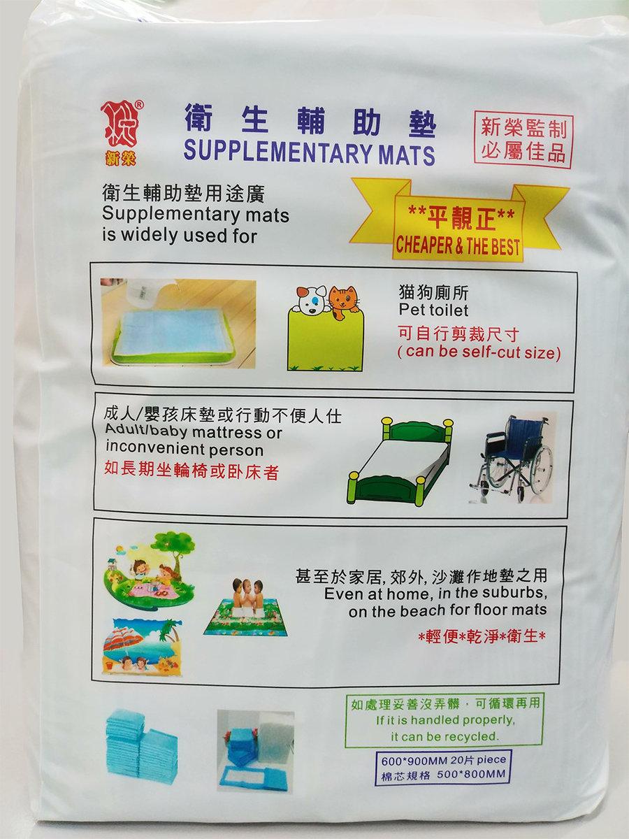 寵物尿墊(20pcs)