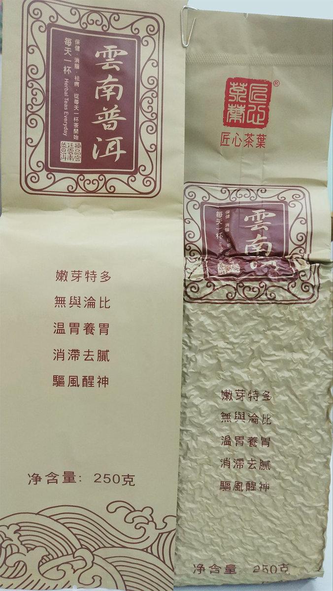 Pu li tea(250g)