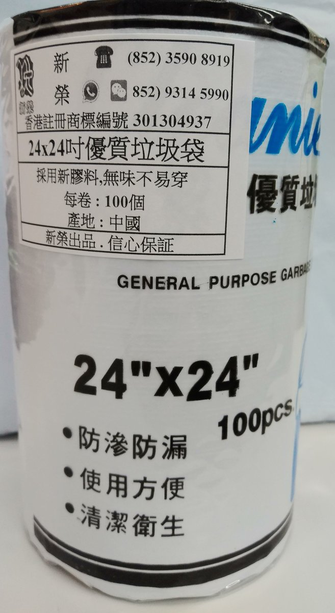 "Trash bags-24x24""(100pcs/Roll )"