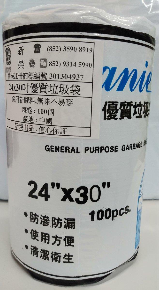 "Trash bags-24x30""(100pcs/Roll )"