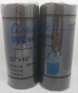 """新榮棧 黑色垃圾袋-32x40""""(30個/卷)x2卷"""