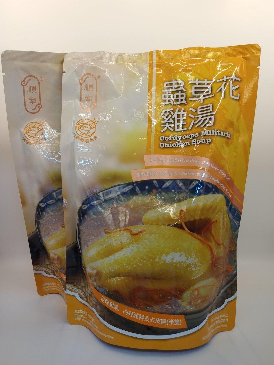 順南-蟲草花鷄湯(800克x2包)