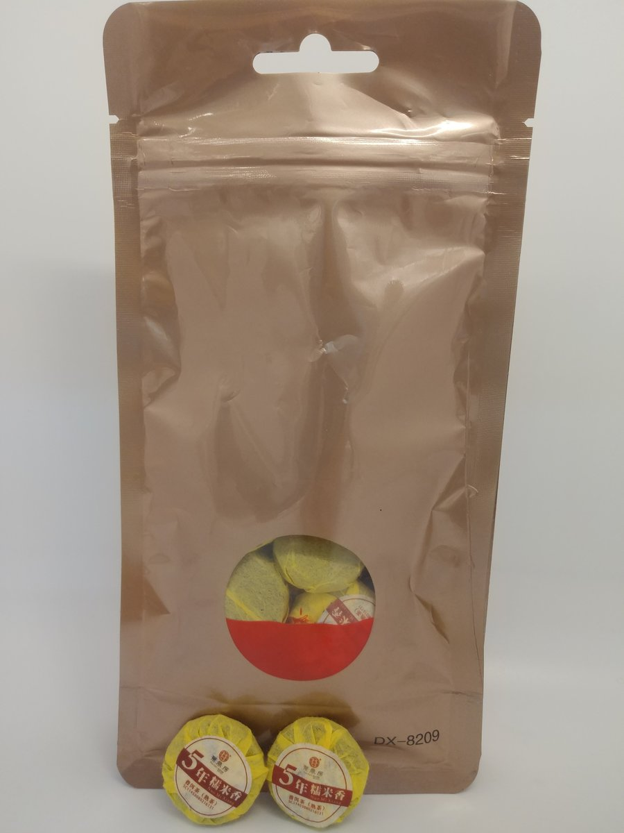 5年糯米普洱茶(12粒/55-60克)