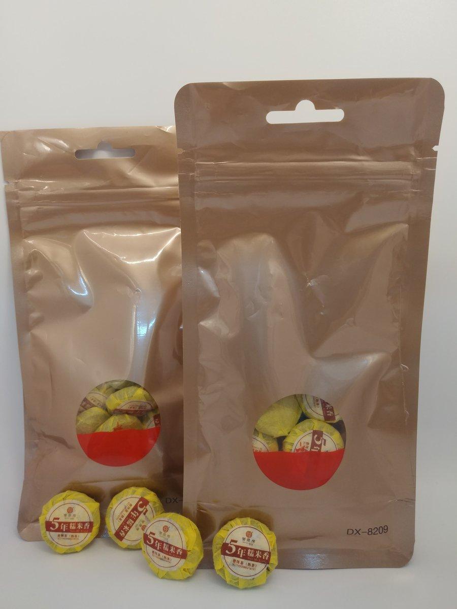 5年糯米普洱茶(12粒/55-60克)x2包