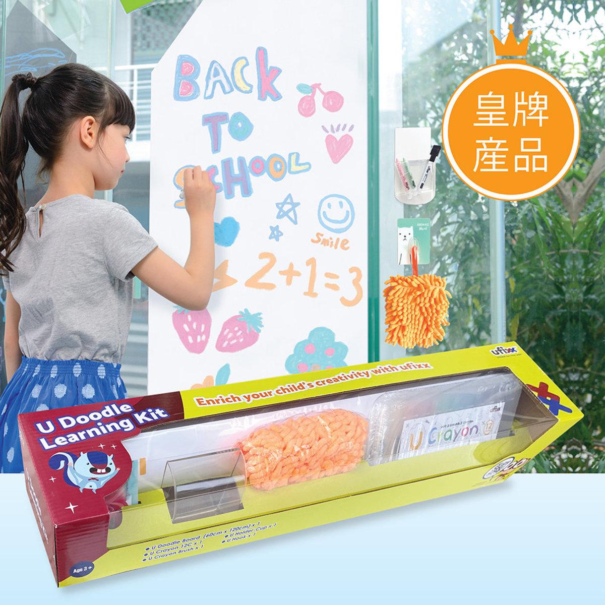 彩繪百寶箱白板貼套裝  (120 x 60) cm