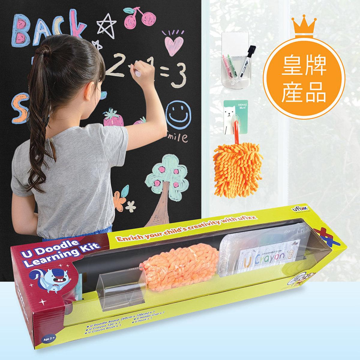 U Doodle Learning Kit BlackBoard SET (120 x 60) cm