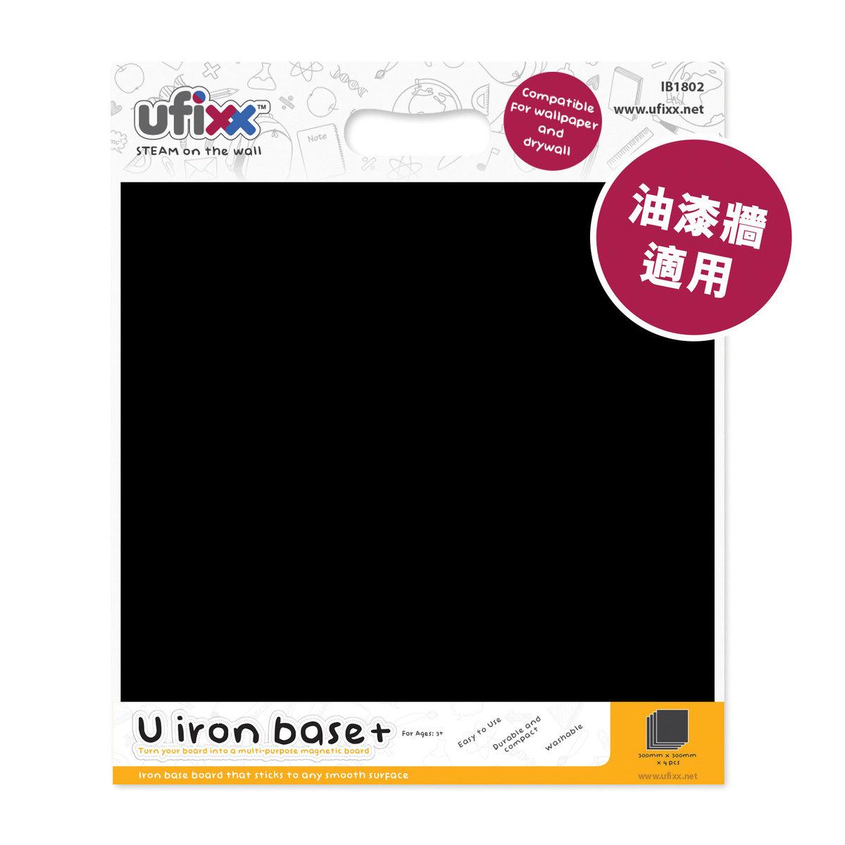U Iron Base+  30 x 30 cm