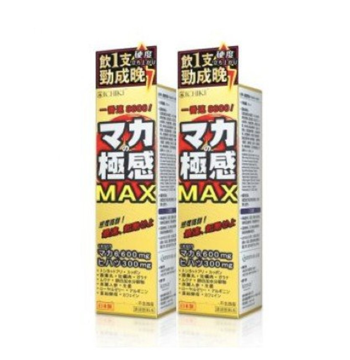 ICHIKI - MACA MAX 50ml (2 box)
