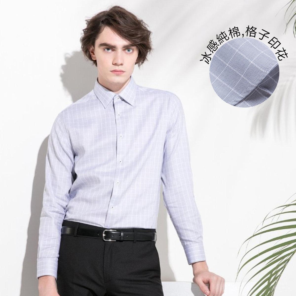 男士 全棉格紋恤衫 (灰色)