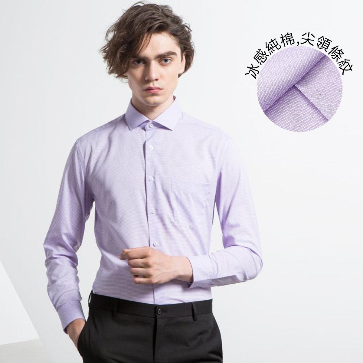 MEN'S 100% COTTON LONG STRIPED SHIRT(purple)