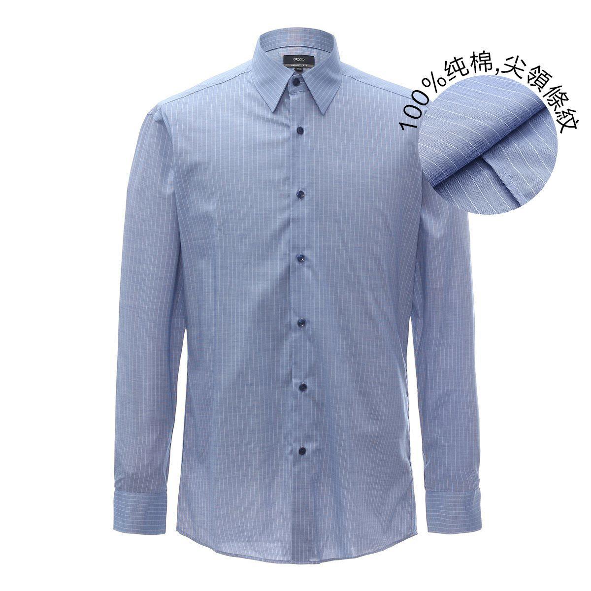 MEN'S LONG SHIRT(blue)
