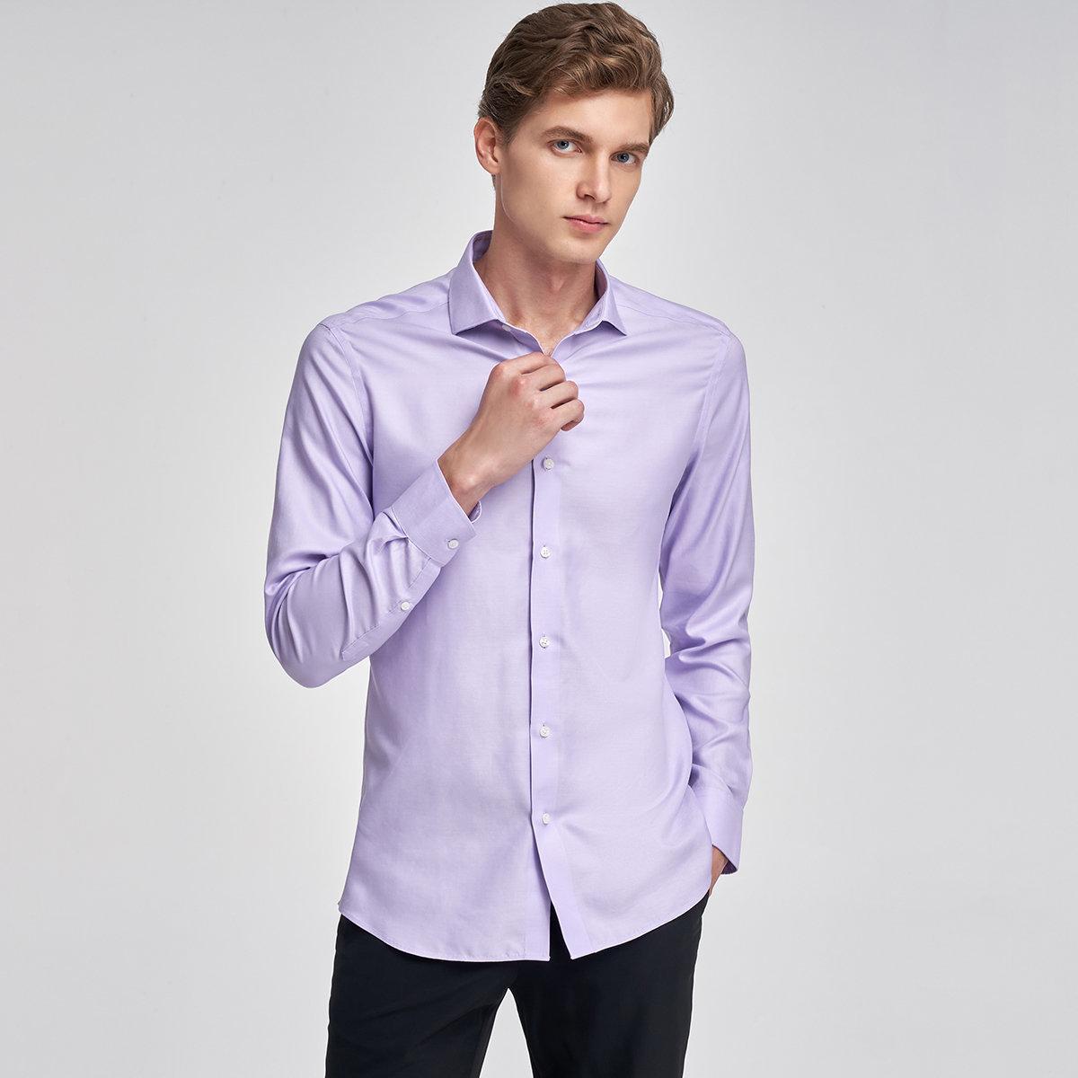 【Non-iron】MEN'S Long Sleeve Shirt(purple)
