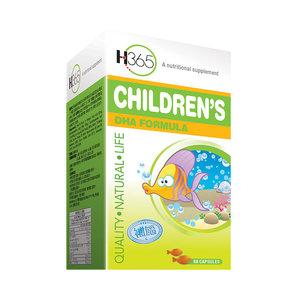 H365 兒童補腦配方 - 60片