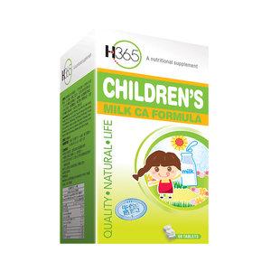 H365 兒童補鈣配方 - 60片