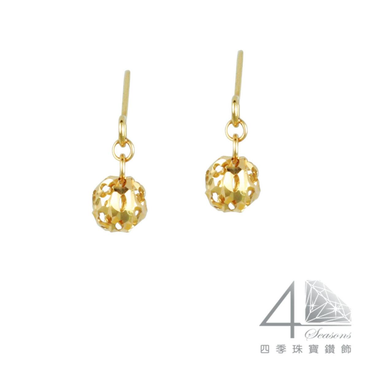 18K / 750 Red Gold Earrings