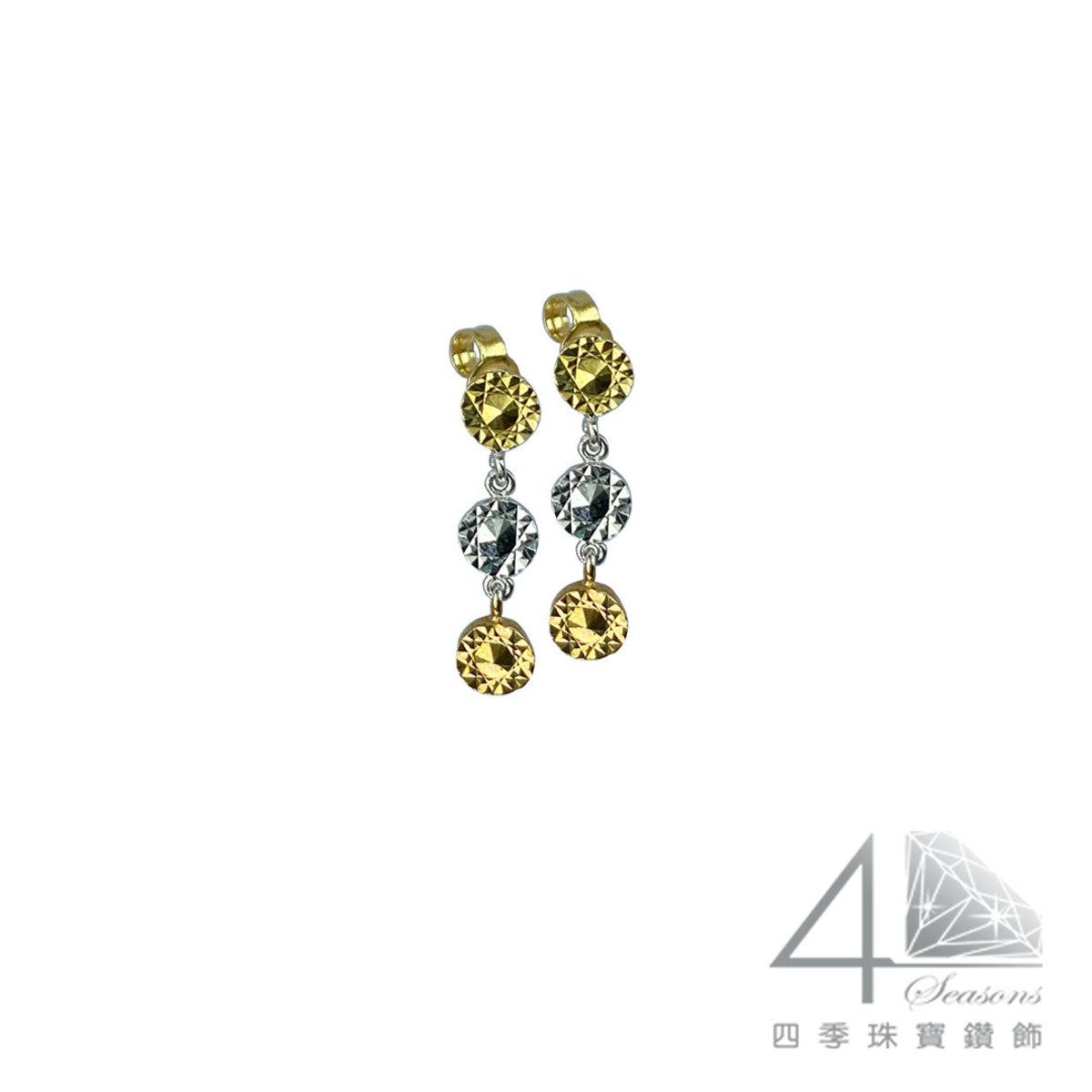 18K / 750 White Yellow Gold Earrings
