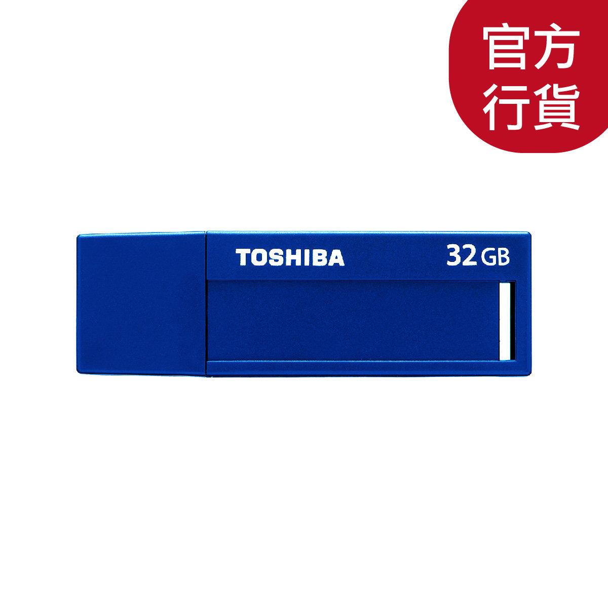 32GB TransMemory™ V3DCH USB3.0 Memory Stick Label Blue