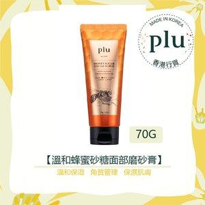 Plu 蜜糖滋養砂糖面部磨砂膏 70g