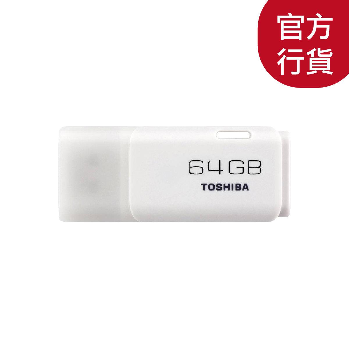 64GB TransMemory™ U202 USB2.0 Memory Stick White