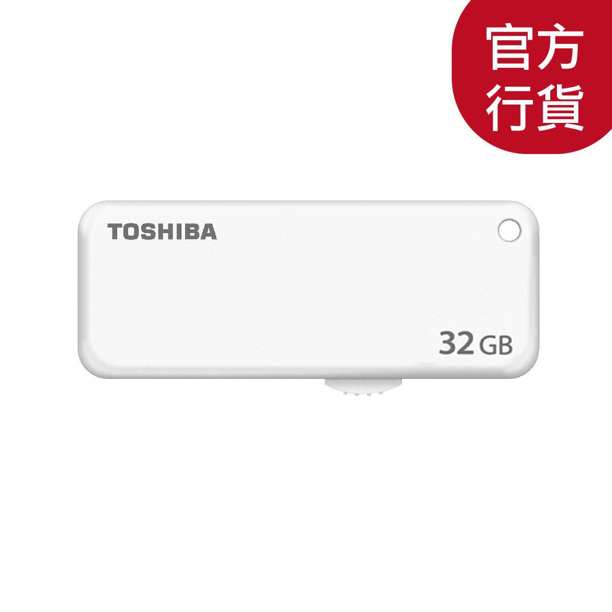 32GB TransMemory™ U203 USB2.0 Memory Stick Slide