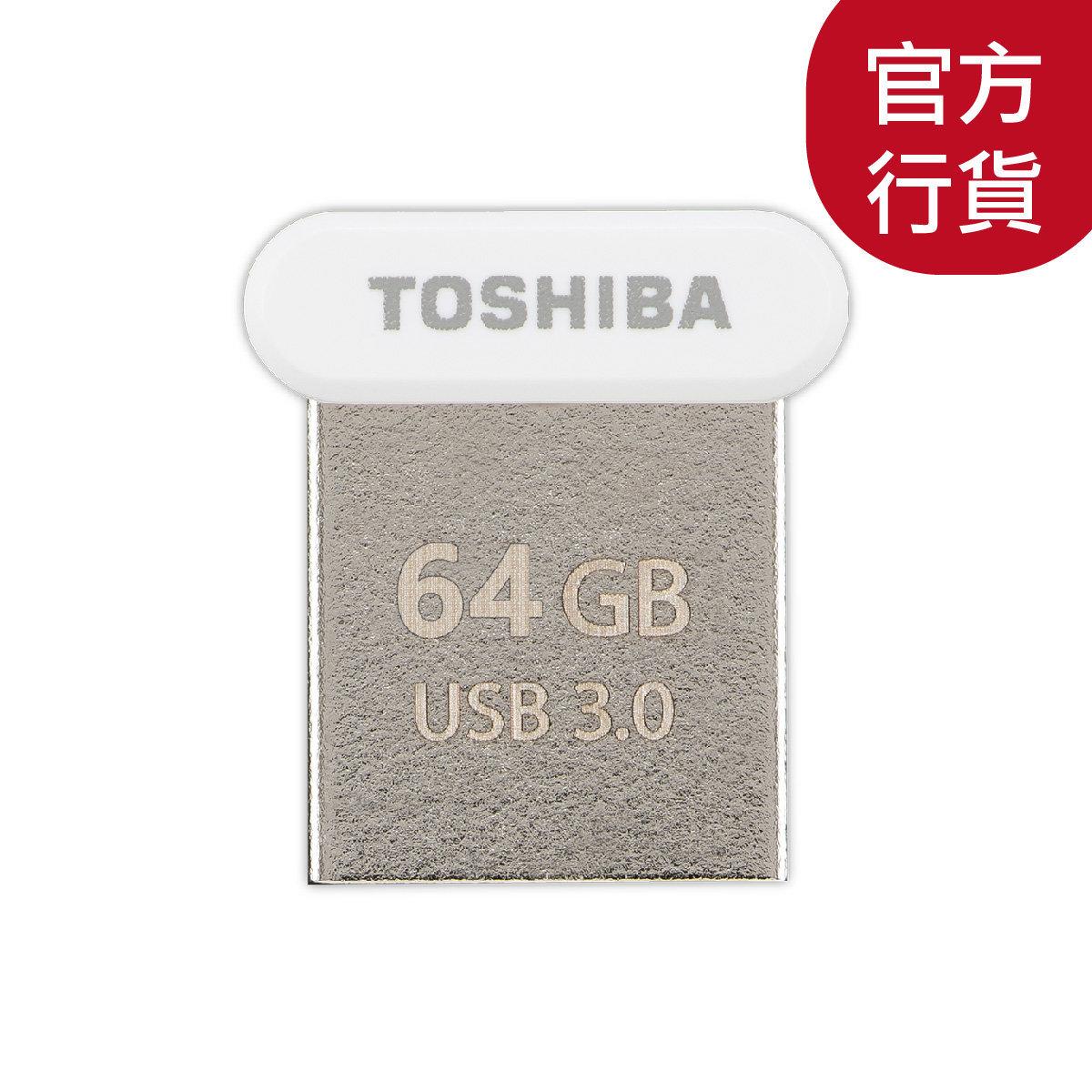 64GB TransMemory™ U364 USB3.0 Memory Super Mini