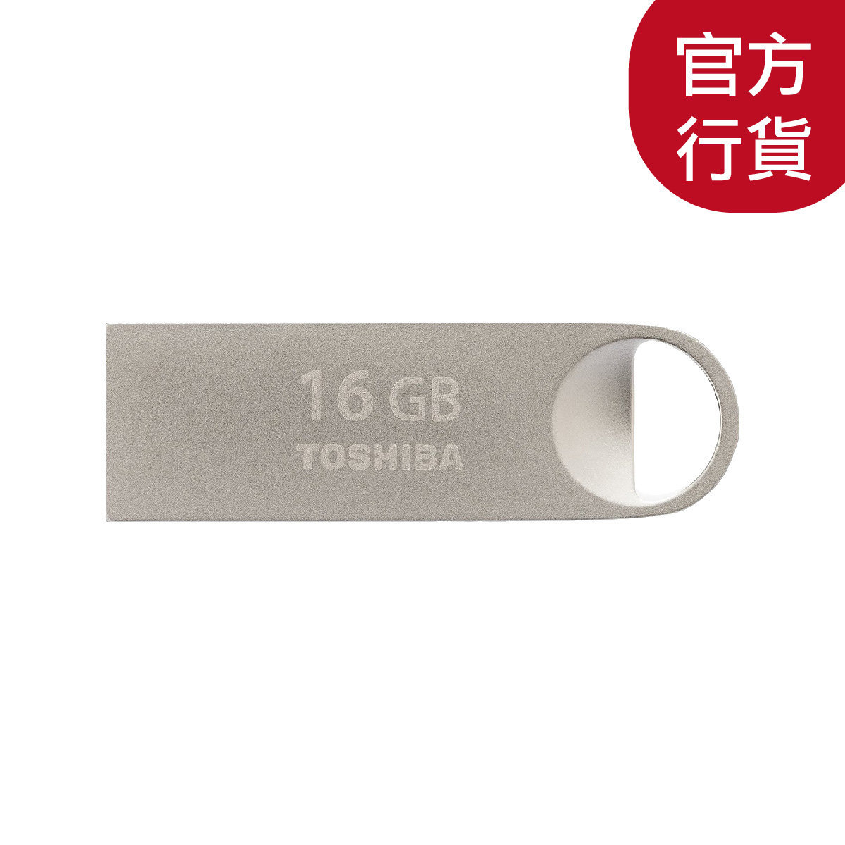 16GB TransMemory™ U401 USB2.0 Memory Stick Metal