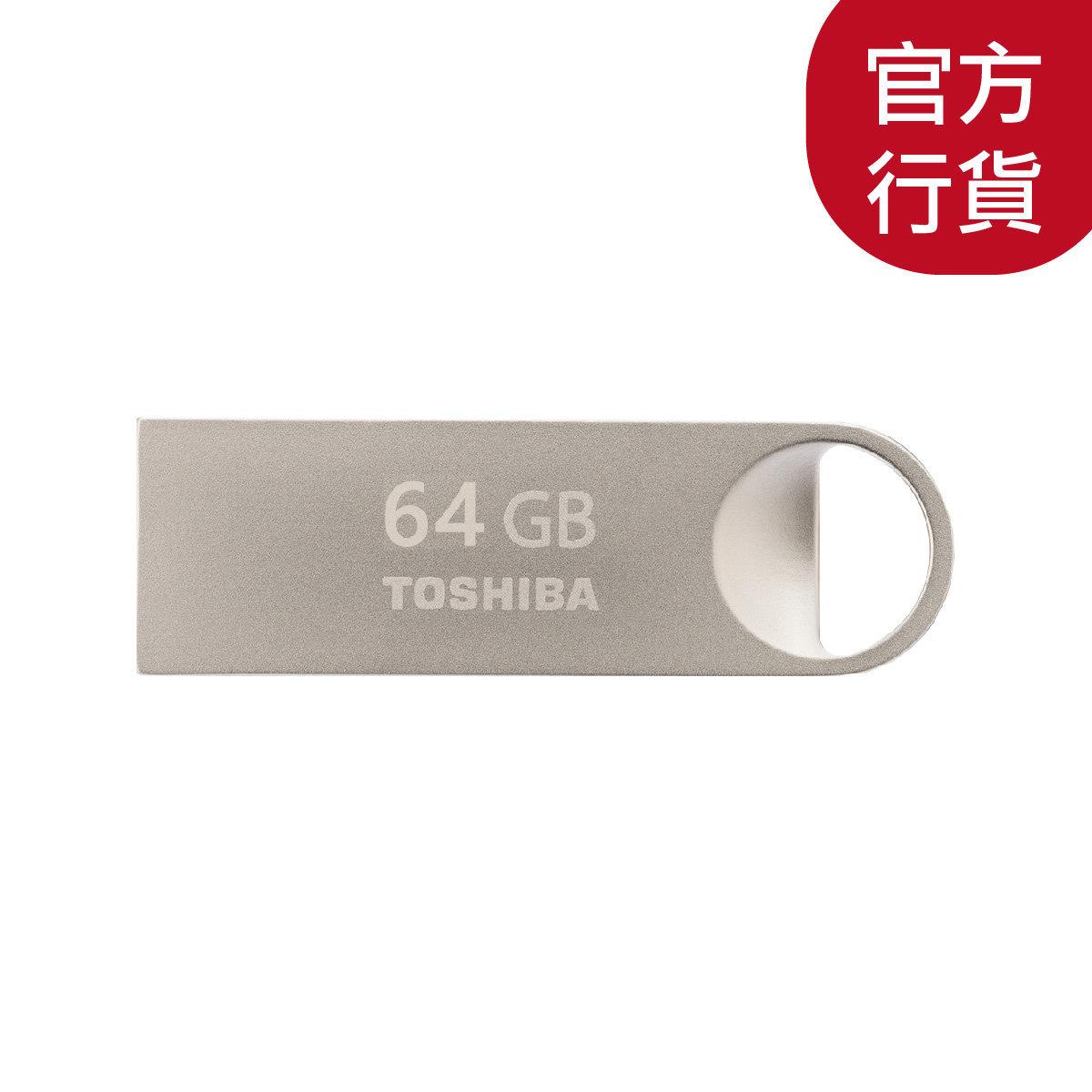 64GB TransMemory™ U401 USB2.0 USB手指 金屬外殼