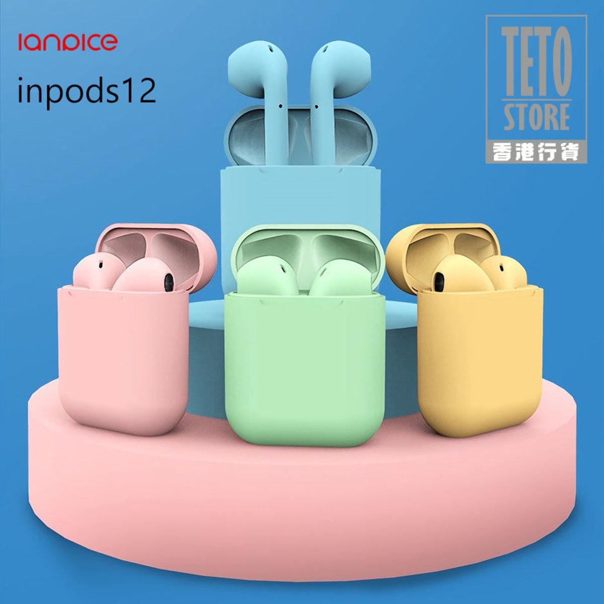 Lanpice inPods12 真無線藍牙5.0耳機