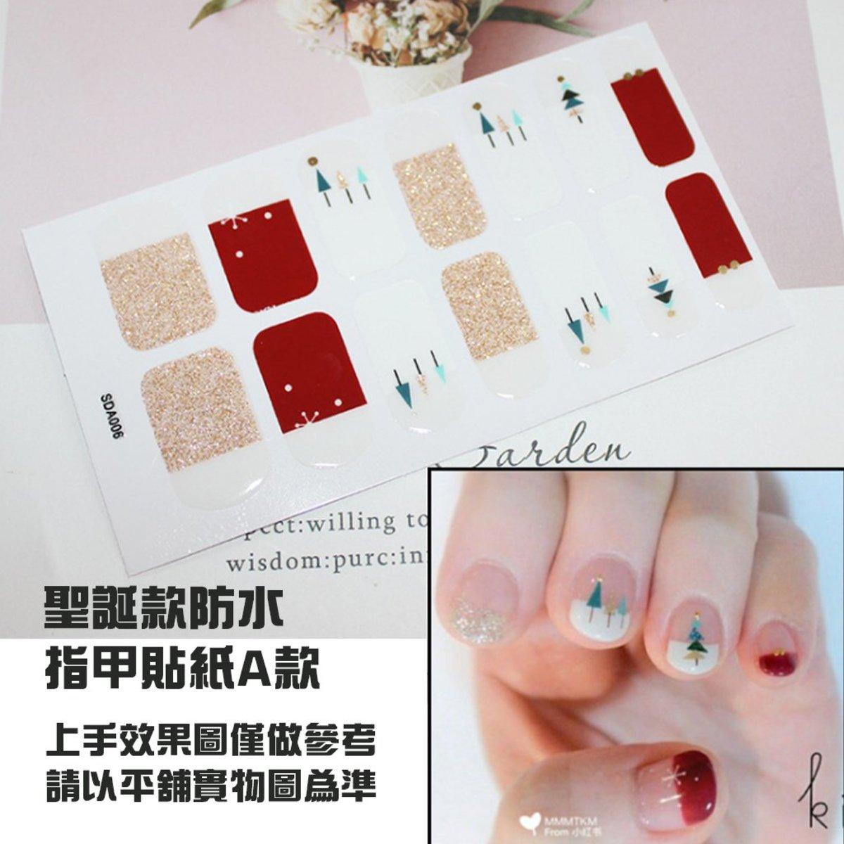 聖誕款防水指甲貼紙美甲貼-A款(連酒精棉+指甲銼)