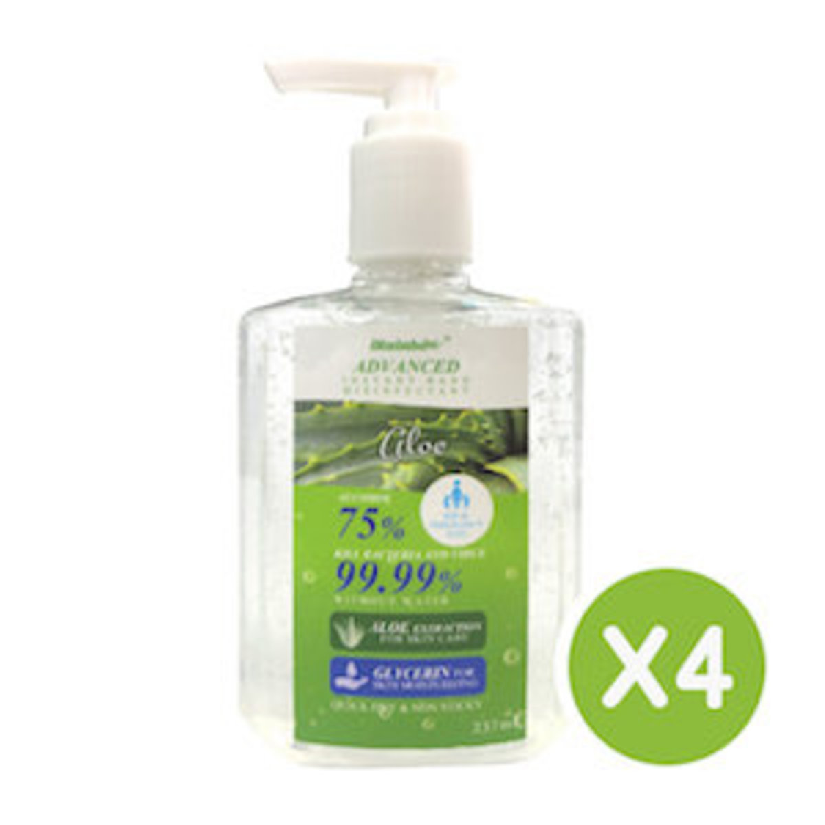 75%Alcohol instant Hand disinfectant(237ml)-Aloe X4