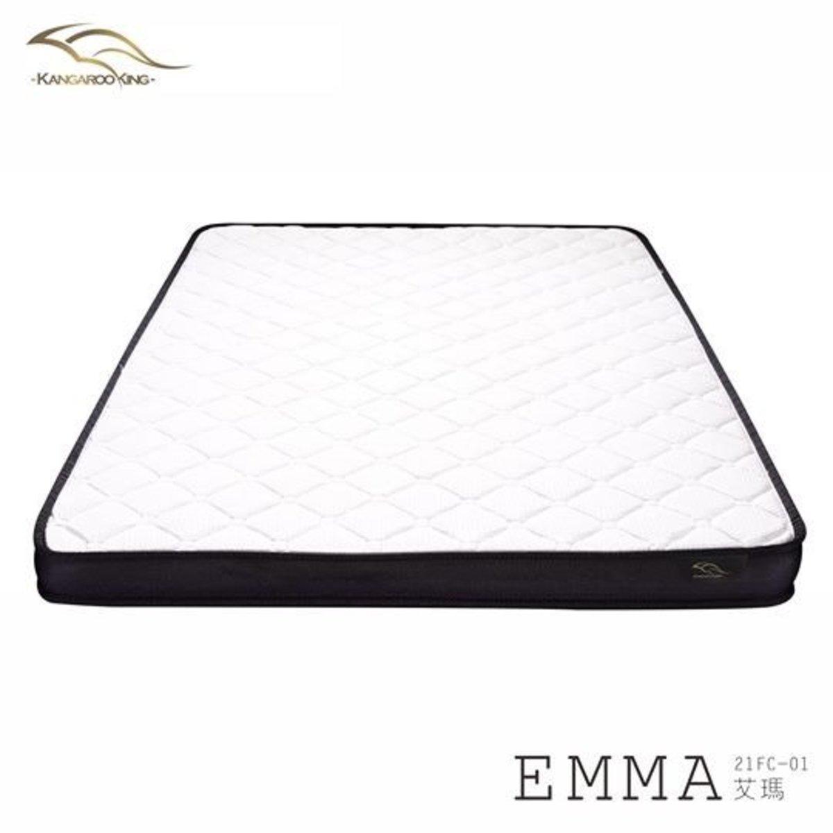 "Emma Natural Latex Mattress (4"")"