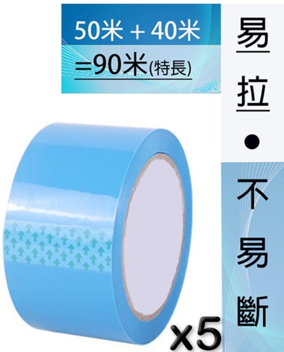 Packing Tape - (6cm x L: 90m) BLUE (5 Rolls pack)- 5 colors